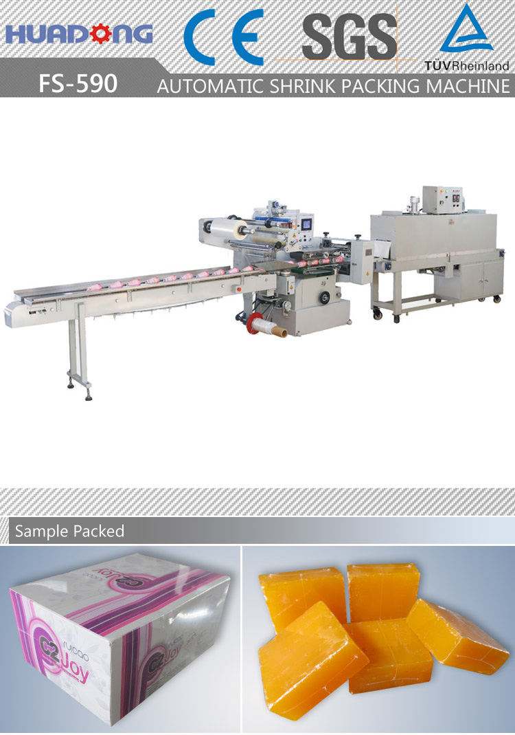 Automatic Cosmetic Bottle Thermal Shrink Wrapping Machine