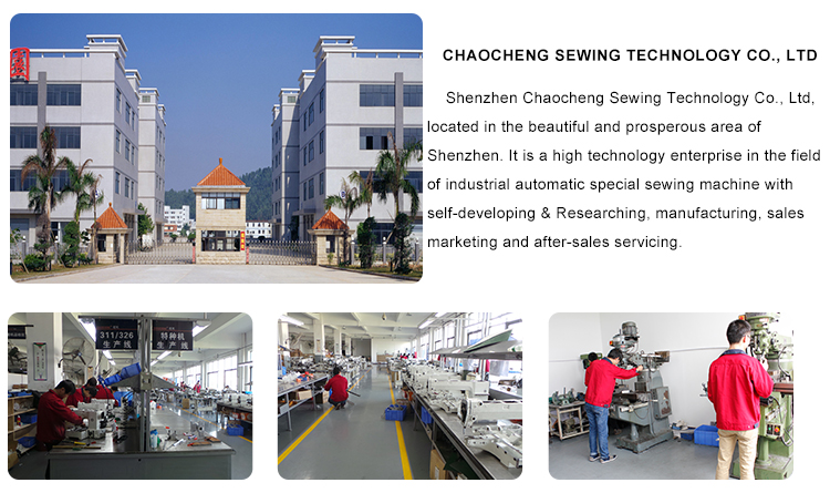 chache sewing technology