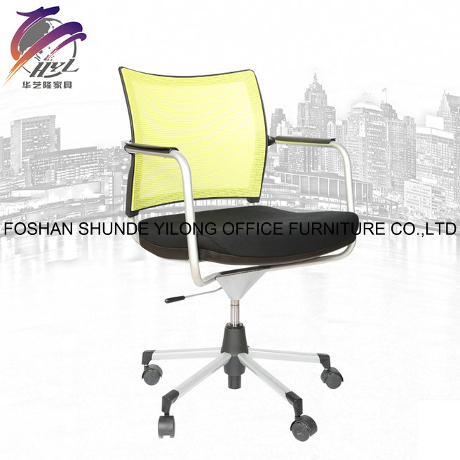 Bureaustoel Elasticity Mesh Back Conference Office Swivel Chair