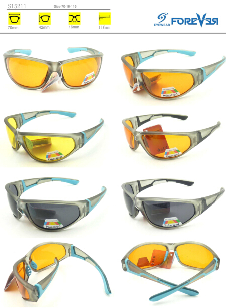 S15211 Low Vision Glasses with Yellow Polarized Lens