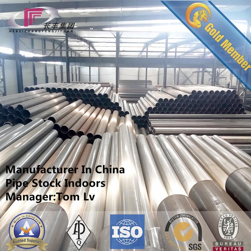 Seamless Steel Pipe S275jr En10210