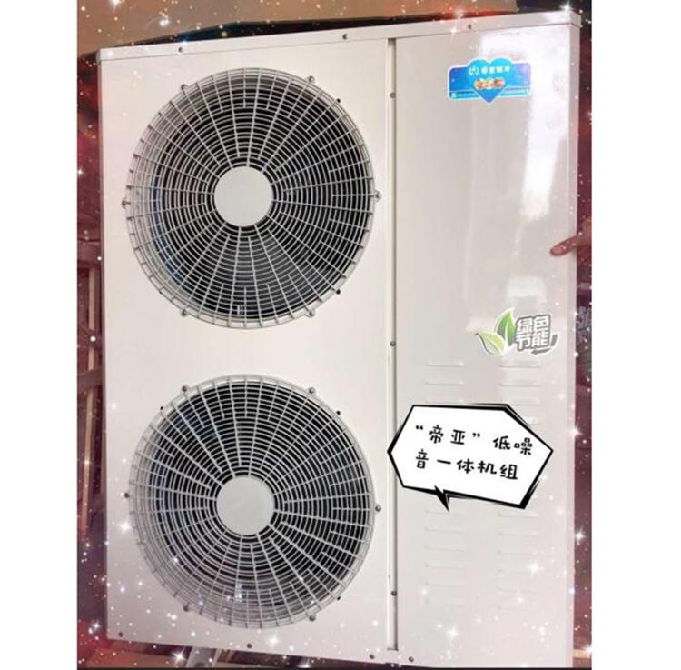 Air Conditioner Condenser Cost