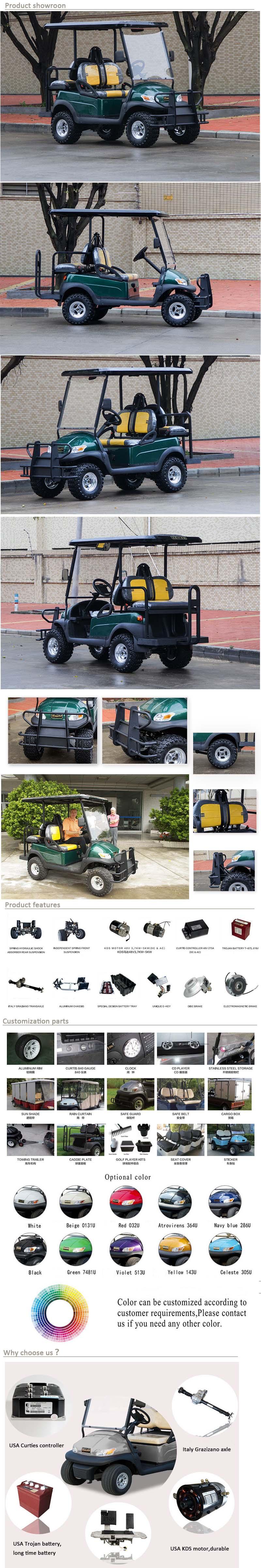 Hot Sale 4 Passenger Electric Golf Cart