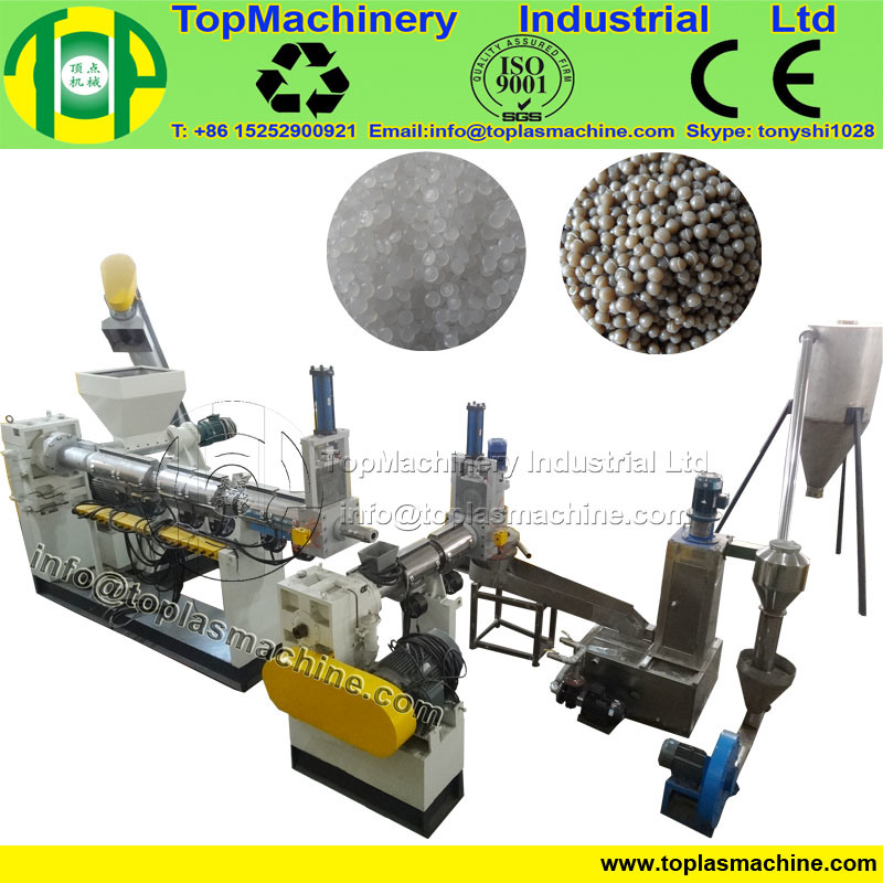 Hot Sale HDPE Granulating Machine for Scrap Plastic with Degassing Extruder