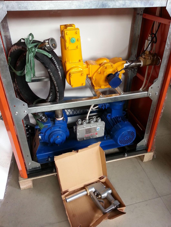 High Flow Rate Heavy Duty Fuel Dispenser
