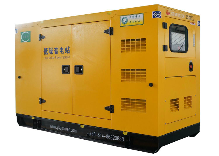 30kw Silent Electric Cummins Generator Power Generation