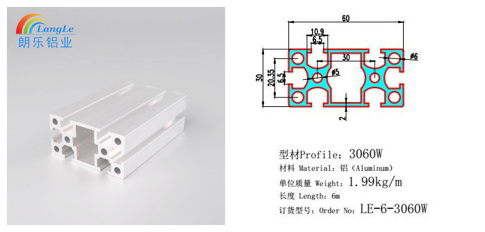 Hot Sale Aluminum Extruded Profiles Le-6-3060W T Slot From China Manufacture