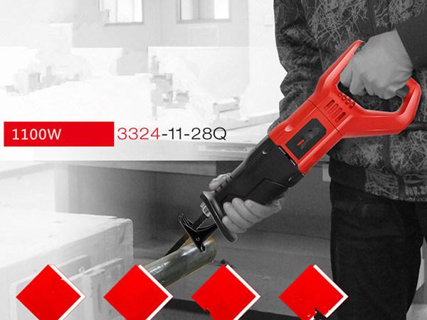 1100W 210mm Power Cutter, Electric Reciprocating Saw, Mini Electric Saw