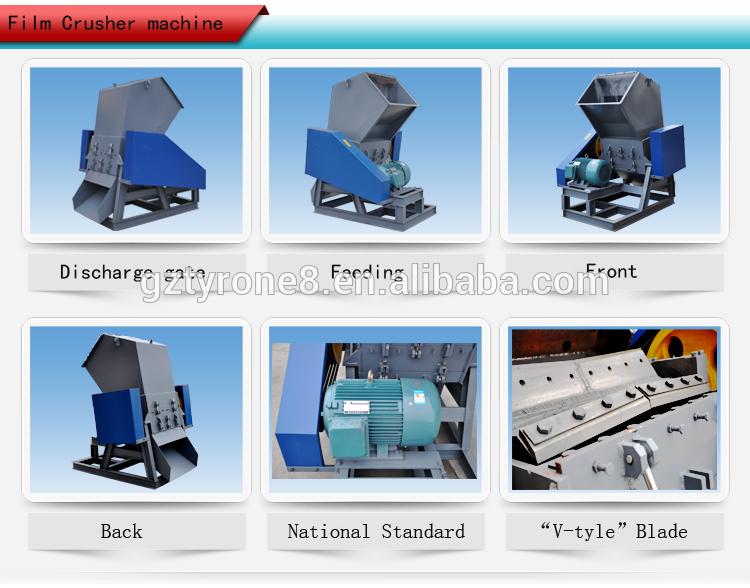 China Indonise und Indien wie verwendet Kunststoff Schredder Brecher ...