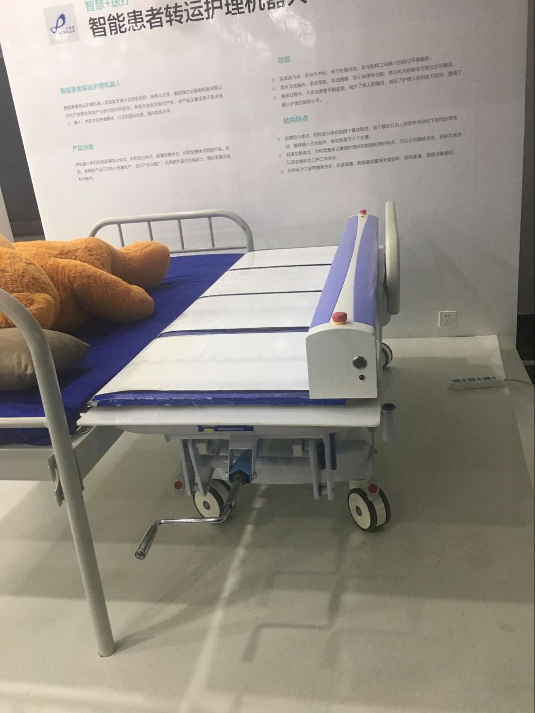China Best Surgical Equipment Nursing Bed for Sale
