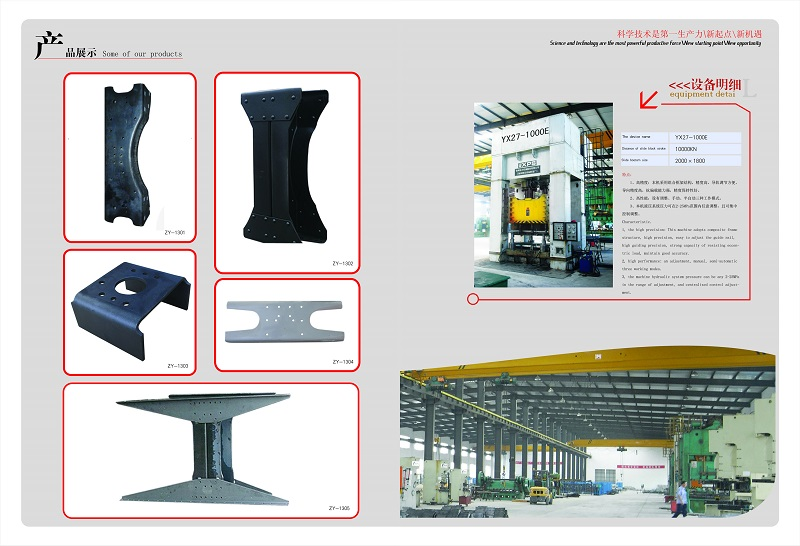 High Quality Machinery Metal Part Truck Spare Accessories