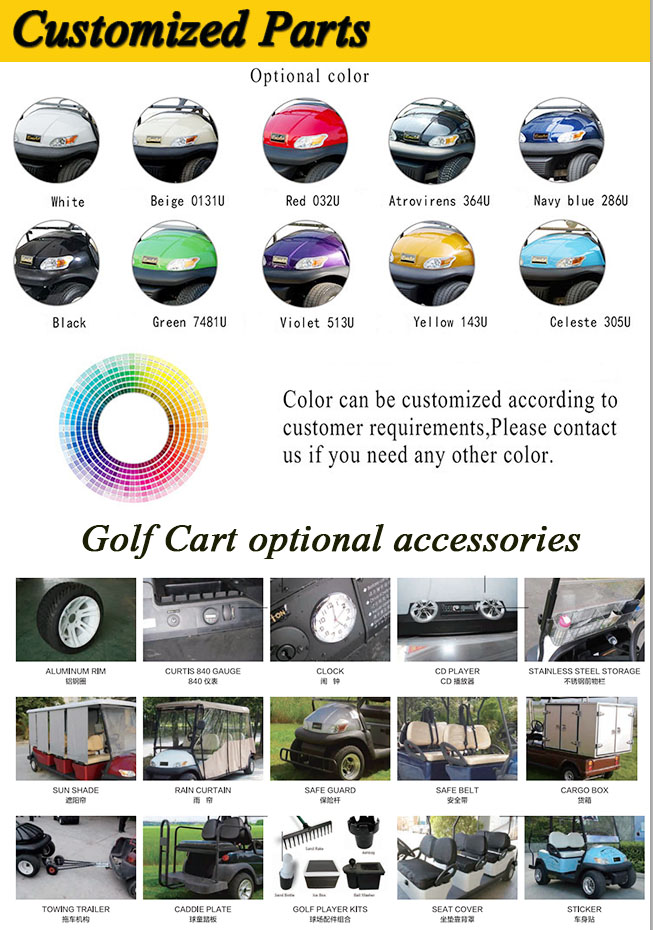 Electric Medical Golf Cart From China