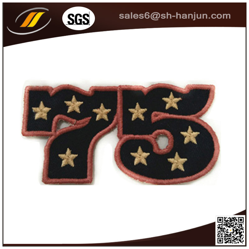 New Custom Logo Self Adhesive Patch for Clothing