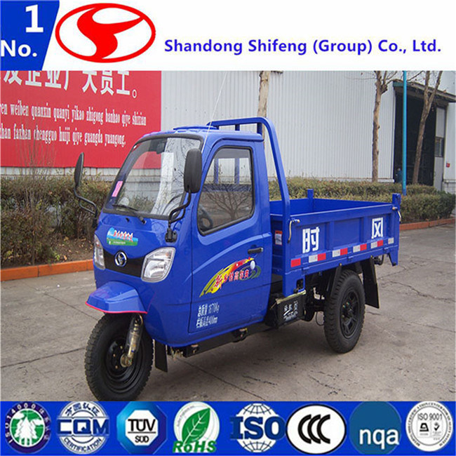 7yp-1150da6/Transportation/Load/Carry for 500kg -3tons Three Wheeler Dumper with Cabin