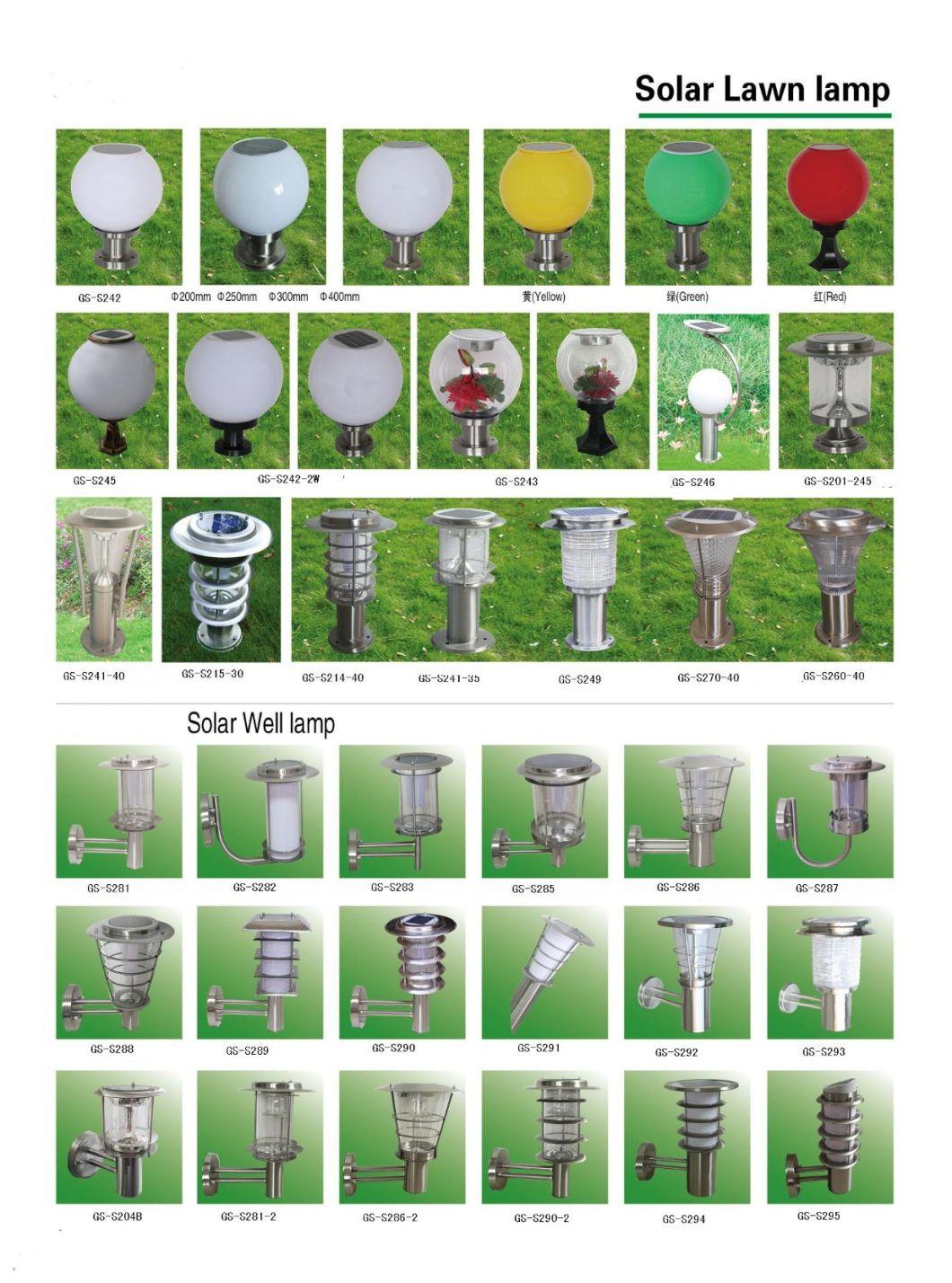 Outdoor Rechargeable Waterproof Solar Light in Garden From China Factory