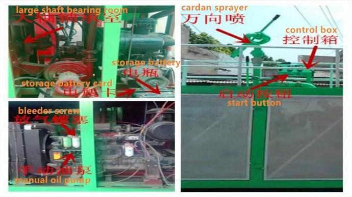 Grass Seeding Hydroseeder Machine