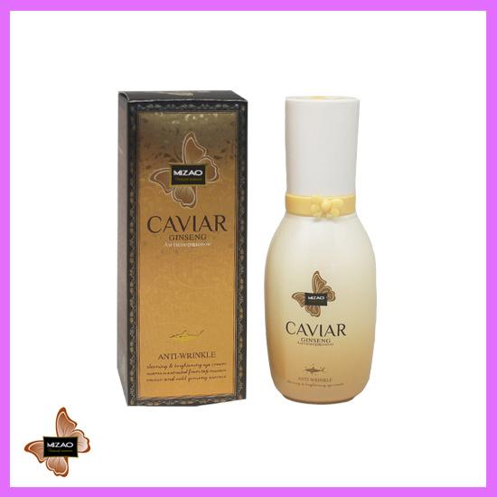 Anti-Wrinkle Caviar Ginseng Revitalizing & Firming Essence Eye Cream