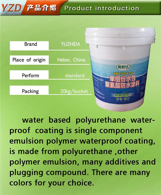 Single Component Water Based Polyurethane Waterproofing Liquid Rubber Coating