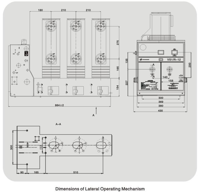 Vs1/R-12 Indoor Hv Vacuum Circuit Breaker with Lateral Operating Mechanism