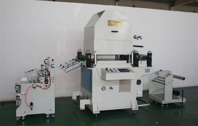 Hydraulic Type Aluminum Foil Paper Die Cut Machines