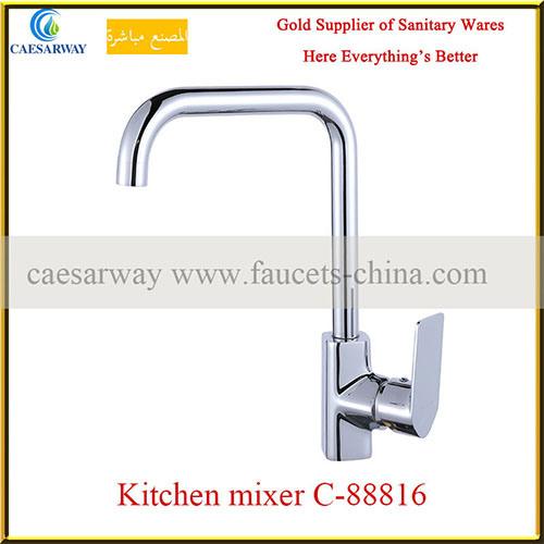 New Arrival Modern Single Handle Bathtub Mixer&Faucet