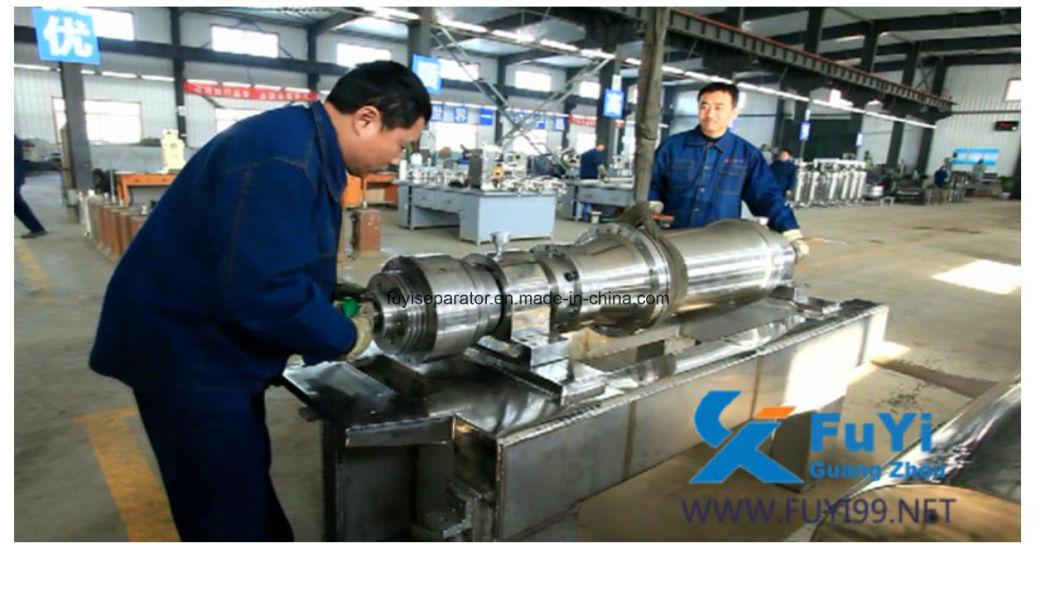 Dhc400 Three Phase High Efficiency Fruit Juice Machine Centrifuge Separator