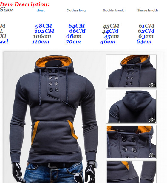 2016 Latest Men's High Quality Double-Breasted Hooded Sweater