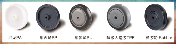 High Quality 3 Inch Swivel Stem Industrial PP Caster