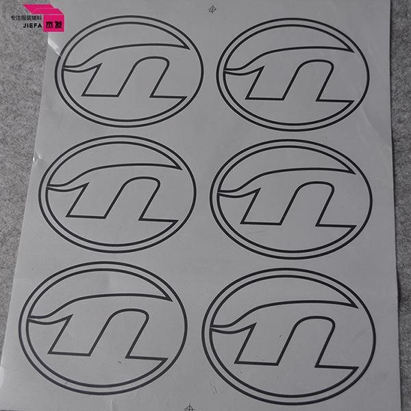 Screen Printing Heat Transfer Label Multi Color Customized Design