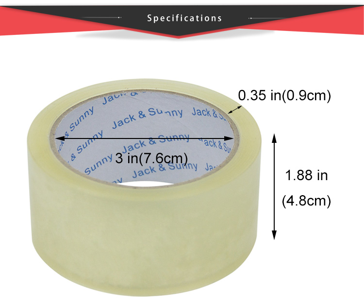 Silent Shipping Packaging Tape