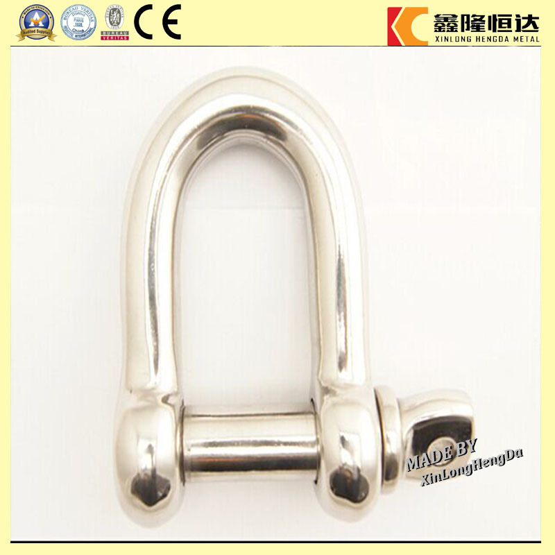 G-2150 Hardware Carbon Steel D Trawling Chain Shackles