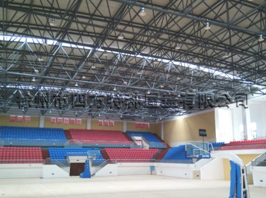 Large Span Curved Roof with Space Frame Structure for Indoor Sport Hall
