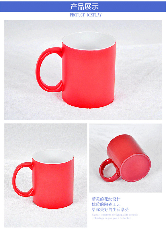 Custom Logo Ceramic Cup Porcelain Colored Glaze Mug