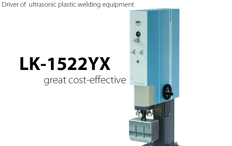 Ultrasonic Welding Equipment