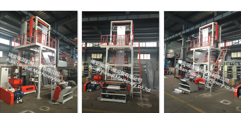 Super High Speed Film Blowing Machine