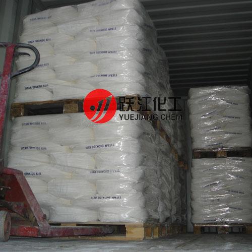 Titanium Dioxide Rutile Price From TiO2 Munufacturer