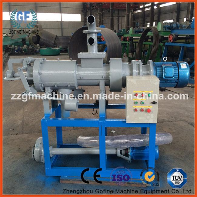 Waste Solid Liquid Separator Machine