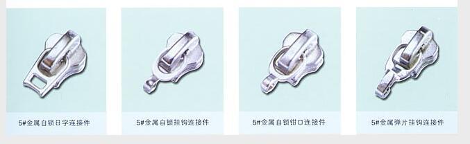 Slider for Metal Zippers