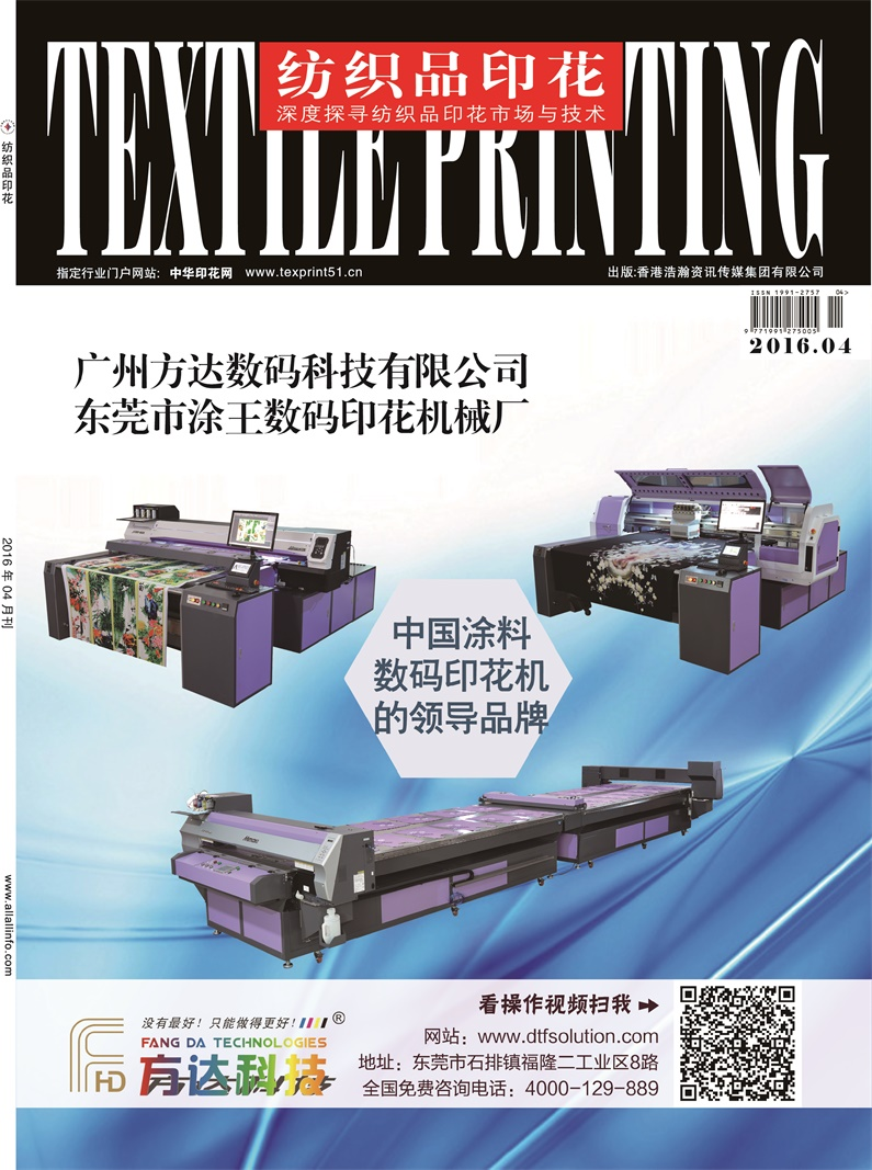 Long Belt Digital Printer for Cotton Fabrics Direct Printing