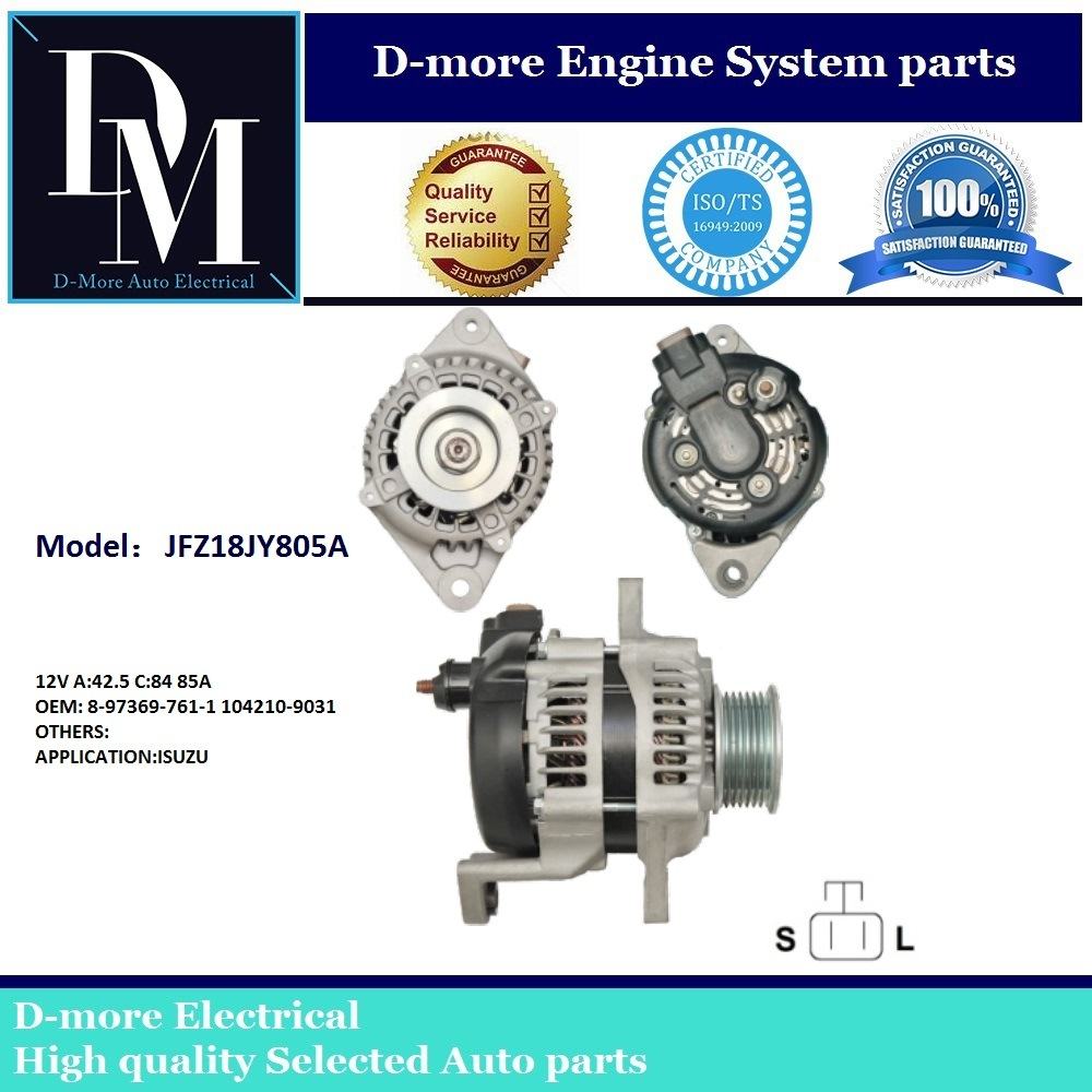 Isuzu D-Max Rodeo 2999cc, 4cyl, 163HP 8973618710 1042109031 8-97369-761-1 Lr190763 Lra03297 12V 85A Alternator
