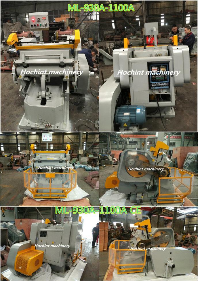 Ml-930-1040-1100 High Quality Die Cutter Machine