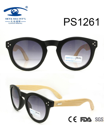 High Quality PC Frame Fashion Sunglasses (PS1261)