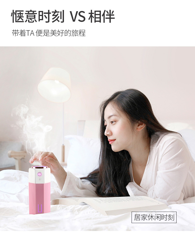 Portable Ultrasonic Mist Maker Air Humidifier with Breath Light