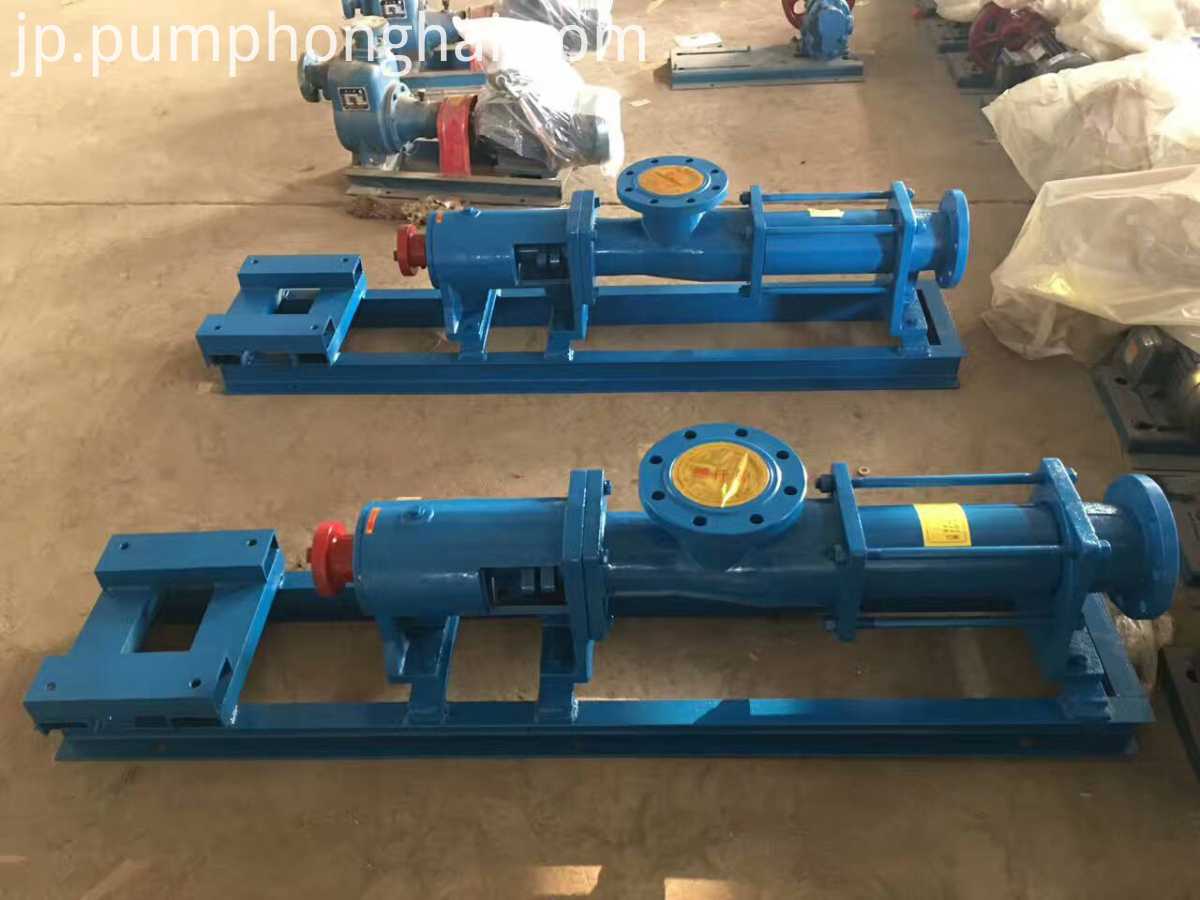 G slurry single screw pump positive displacement pump