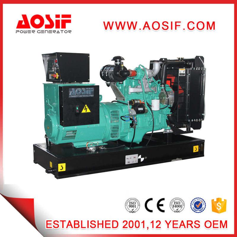 20kVA 16kw Portable Diesel Power Mini Generator