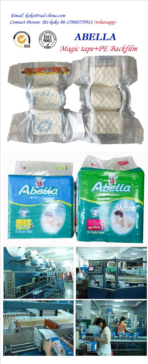 Magic Frontal Tape PE Film for Nigeria Market Abella Brand Supplier of Baby Diaper Nappy