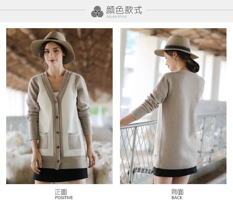 2017 New Style Women's Cashmere Cardigan Clothing
