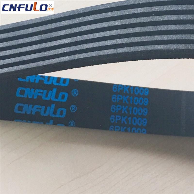 V-Ribbed Pk Belts 4pk 5pk 12pk 16pk 24pk 48pk