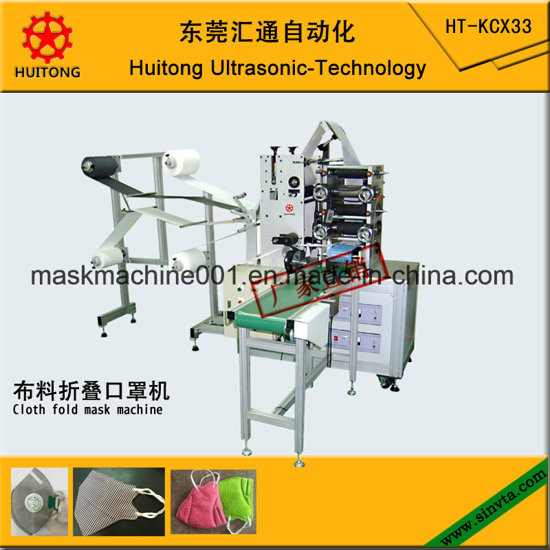 Folding Mask Body Welding Machine Fold Mask Welding Machine