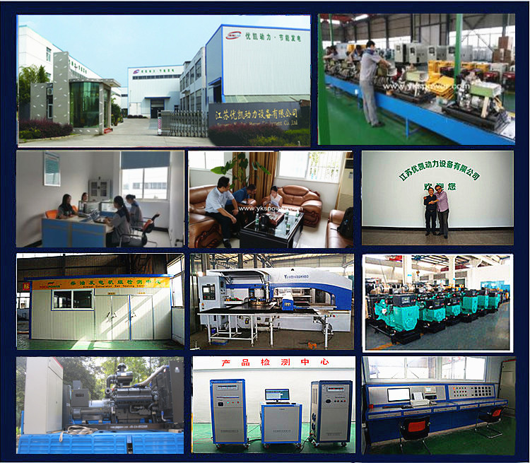100kw Yuchai Diesel Engine Electric Generator Power Generation
